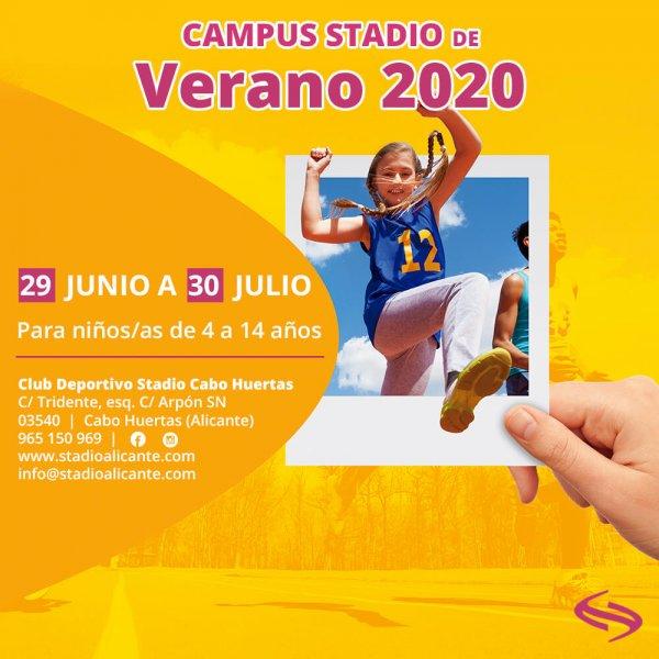 campus-verano